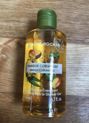 Гель для ванны и душа манго-кориандр yves rocher ив роше 200 мл