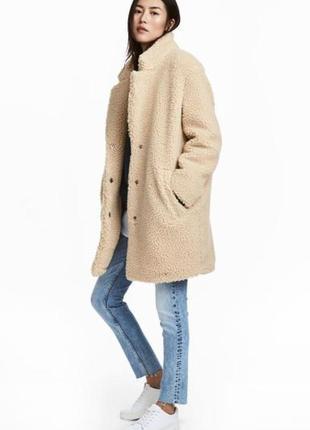Весеннее пальто pull&bear