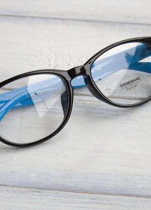 Очки для компьютера с синими дужками