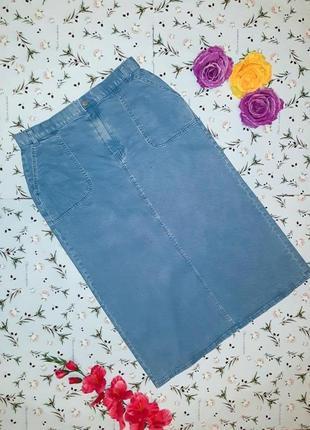Стильная джинсовая юбка - карандаш миди marks&spencer, размер 50 - 52, большой размер