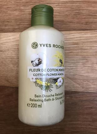 Гель для ванны и душа мимоза-цветы хлопка yves rocher ив роше, 200 мл.