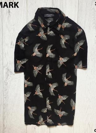 Мужская рубашка primark - в красивый узор