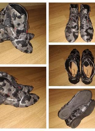 Ботинки австрийские из цельной кожи 😗