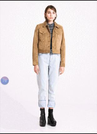 Стильная куртка с натуральной замши