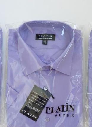 Рубашка для мальчиков с коротким рукавом рост 116-158