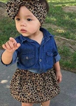 Леопардовый набор для маленькой модницы