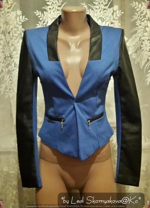 Новый приталенный пиджак/жакет цвета електрик со вставками с еко-кожи, размер хс-с