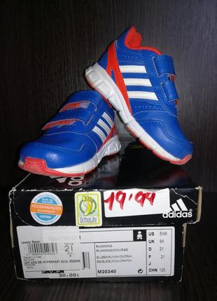 Кроссовки для мальчика adidas