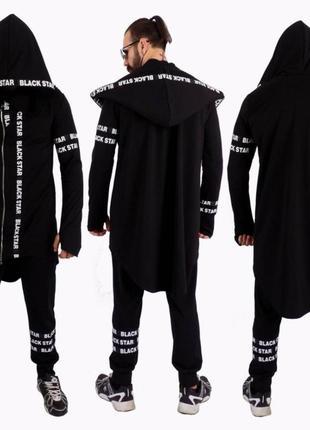 Комплект мантия черная мужская + штаны