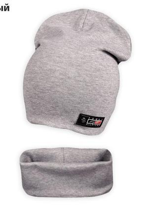 Трикотажный комплект шапка с хомутом классик на ог. 50-55см
