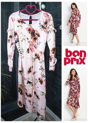Красивое платье миди от bonprix с поясом и оборками.