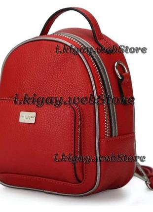 Клатч-рюкзак mini david jones cm3790 красный