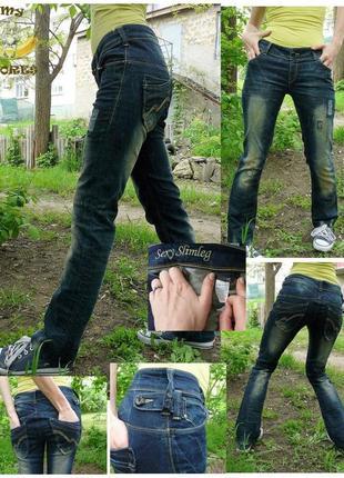 Next оригинальные джинсики джинсы