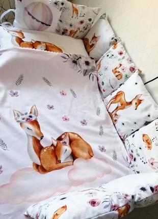 Комплект постельного для новорожденных