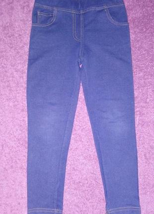 Стильные лосинки под джинс young dimensions 5-6лет.
