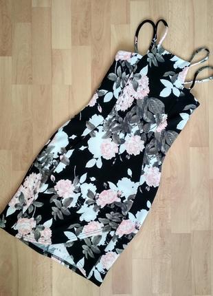 Стильное цветастое платье
