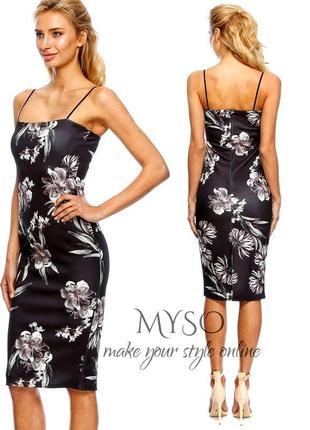 Утягивающее миди платье в красивый принт missguided