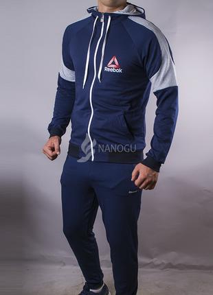 Спортивный костюм мужской reebok темно-синий на молнии с капюшоном