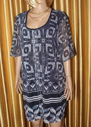 Свободная блуза- туника mia moda на пышные формы