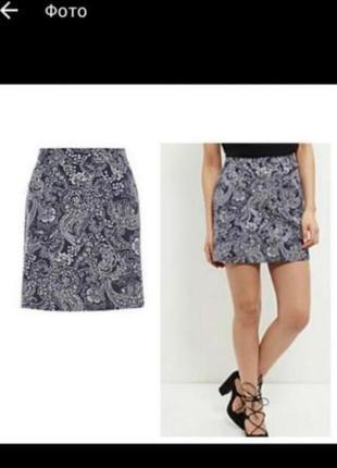 New look юбка