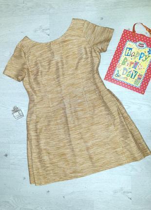 Шикарное, нарядное платье, люрекс, с шелком, jaeger