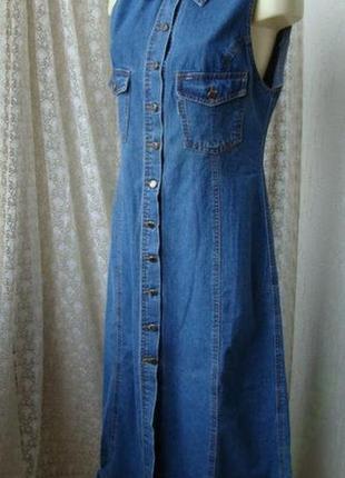 Платье хлопок джинс джинсовое длинное макси р.42,44,46