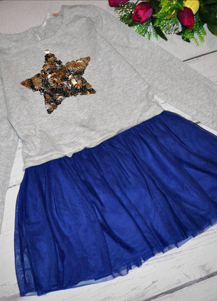 Волшебное платье на девочку