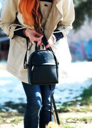Маленький рюкзак-сумка rainbow черный разные цвета