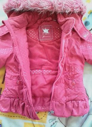 Весенне-осенняя куртка на 1,5-2,5 года+подарок.распродажа вещей