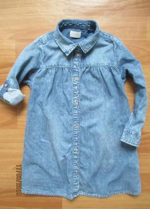 Рубашка-платье i love next  на 4-5 лет 2016г