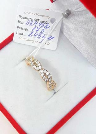 Позолоченное кольцо, колечко позолота