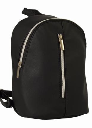 Маленький чёрный женский рюкзак с серебренным замком с экокожи