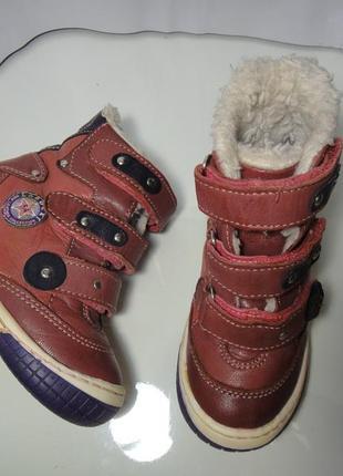 Ботиночки сапожки lasocki р. 23 (15,5см)