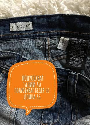 Шикарная выцветшая мини юбка джинс деним  1+1=3 🎁4