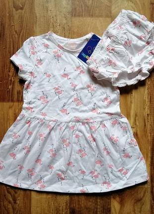 Комплект для девочки платье и трусики