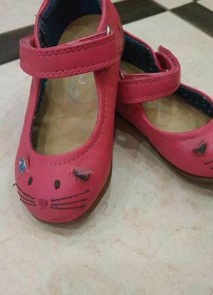 Туфли детские next