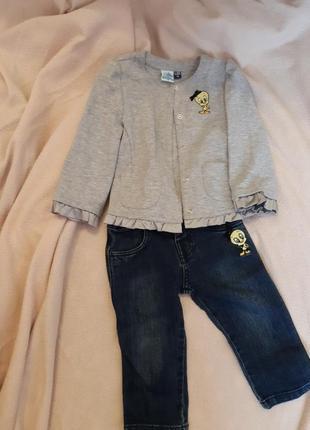 Піджачок, і джинси