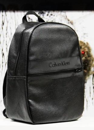 Стильный качественный рюкзак