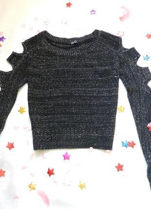 💣 свитерок