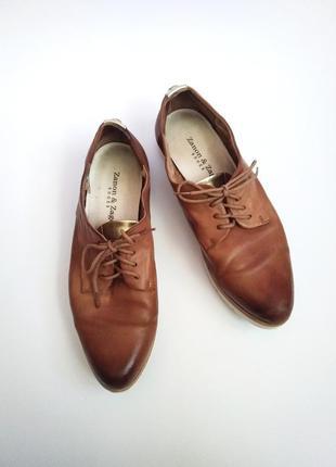 Туфли мокасины дерби