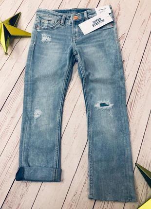 1. джинсы скины