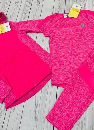 1. комплект спортивный куртка футболка лосины
