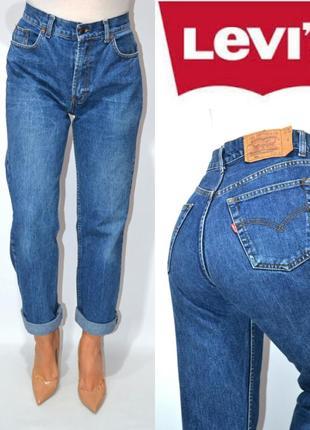 Джинсы момы  высокая посадка винтаж  мом mom jeans levis 501 .