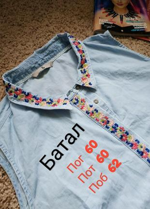 Рубашка блуза блузка вышивка вышиванка джинсовая рубашка батал