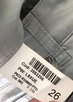 Dondup легкие джинсы8 фото