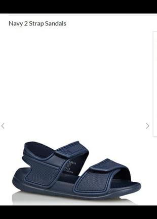 Супер легкі сандалі від  george