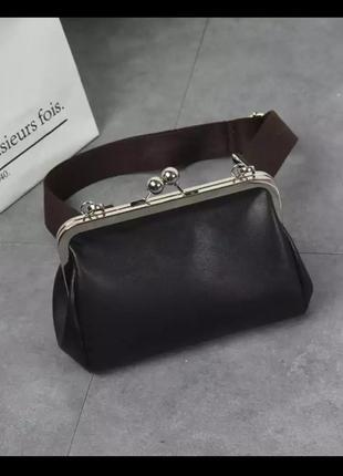 Супер актуальная сумочка