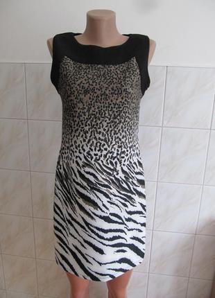 Актуальное платье