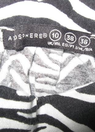 Юбка ассиметрическая, со шлейфом