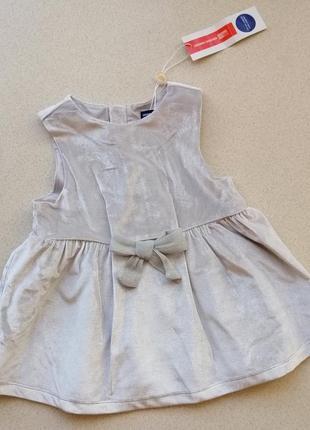 Перламутровое платье с бантиком на годик
